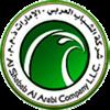 Al Shabab Al Arabi Herren