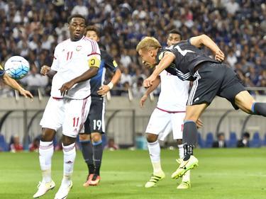 Japan verliert gegen die VAE im ersten Spiel zur WM-Qualifikation