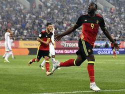 Die Belgier um Romelu Lukaku sind bei der WM in Russland dabei