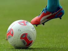 Fans des 1.FC Lok Leipzig sind negativ aufgefallen