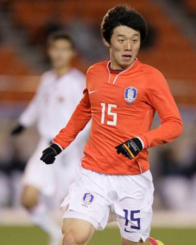 Bo-kyung Kim