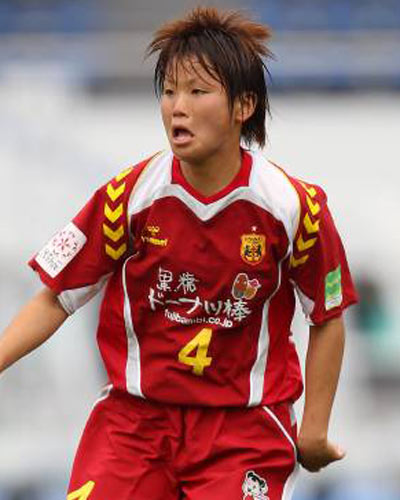 Asuna Tanaka