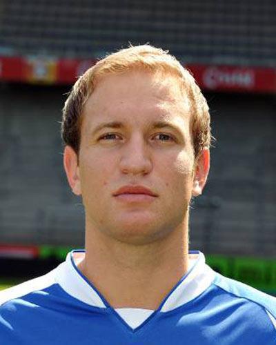 Goran Ljubojević