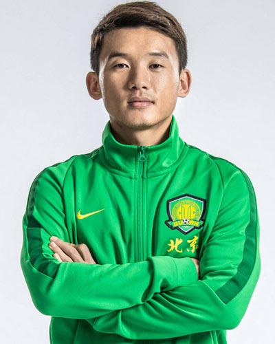 Zhongguo Chi