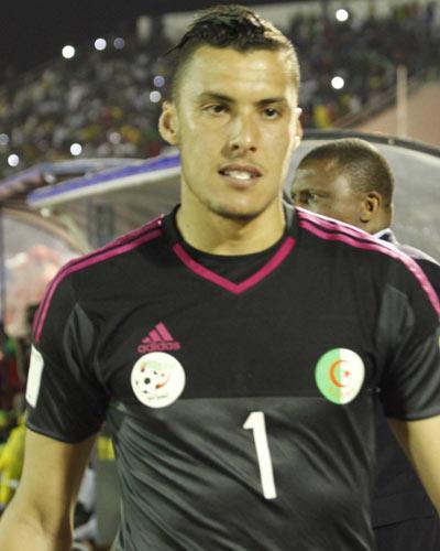 Chamseddine Rahmani