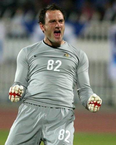 Eugene Galekovic