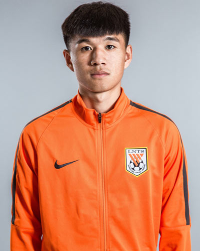 Wei Cui