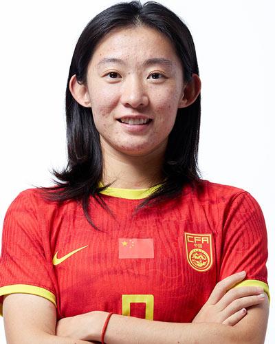 Wei Yao