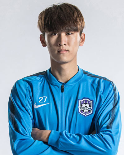 Weijun Xie