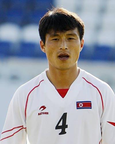 Nam-Chol Pak I