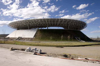 Estadio Akron