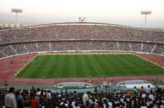 Azadi Sports Stadium
