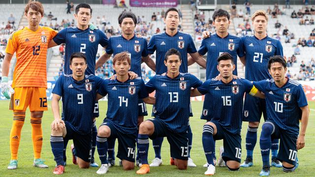 Japan Nationalmannschaft