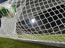 Im tschechisch-slowakischen Fußball-Wettskandal gibt es die ersten Geständnisse. Foto: Peter Kneffel