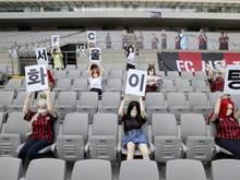 Der FC Seoul muss für die Platzierung von Sexpuppen als Zuschauerattrappen eine hohe Geldstrafe zahlen