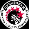 Liáoníng Hóngyùn II