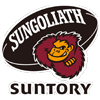 Suntory Sungoliath