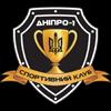 SK Dnipro-1 U17