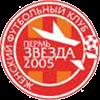 Zvezda 2005 Perm Damen
