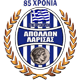 Apollon Larisa