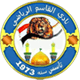 Al Qasim SC