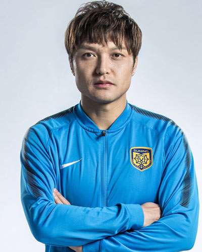 Song Wang