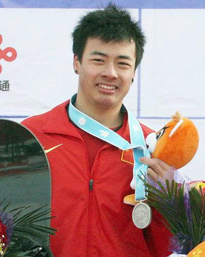 Wancheng Shi
