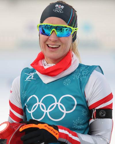 Katharina Innerhofer