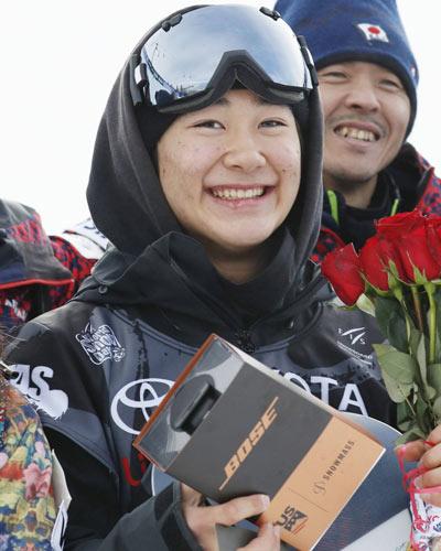 Yūto Totsuka