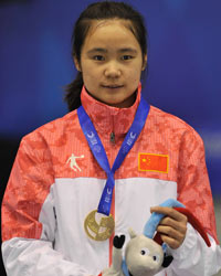 Yutong Han