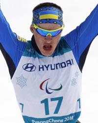 Yury Holub