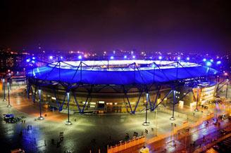 Metalist Stadion, Kharkiv