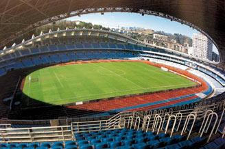 Reale Seguros Stadium, San Sebastián
