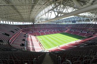 Türk Telekom Stadyumu, Istanbul