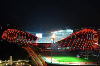 Guiyang Olympic