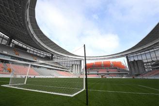 Stadion Tsentralnyi, Ekaterinburg