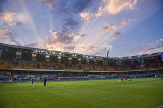 Fatih Terim Stadium, Istanbul