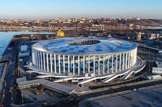 Stadion Nizhny Novgorod, Nizhny Novgorod