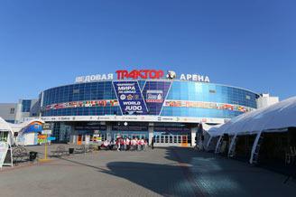 Traktor Ice Arena