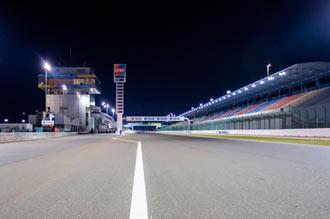 Losail International Circuit, Doha