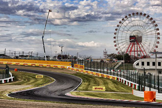 Suzuka International Racing Course, Suzuka