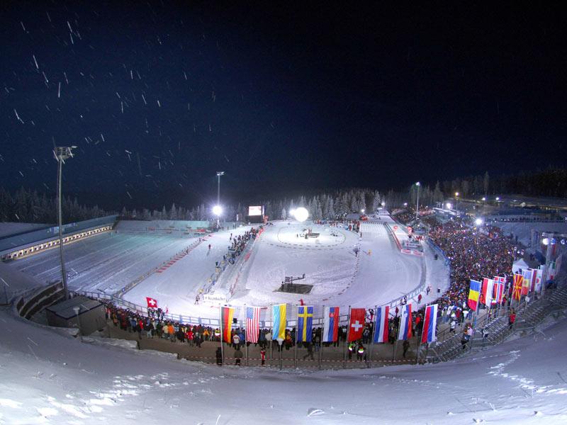 DKB-Ski-Arena Oberhof