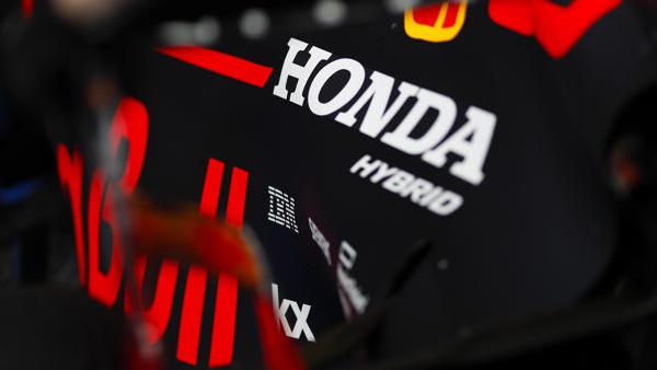Der Honda-Motor wird in Japan mit neuem Sprit fahren