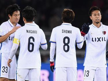 El Kashima consiguió dar la vuelta al marcador en los últimos 23 minutos. (Foto: Getty)