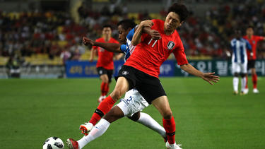 Lee erzielte gegen Bolivien das goldene Tor