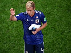 Keisuke Honda absolvierte 98 Länderspiele für Japan