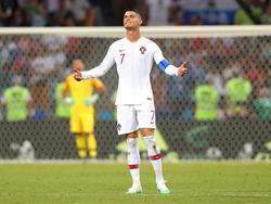 Ronaldo puede estar de baja varias semanas. (Foto: Getty)