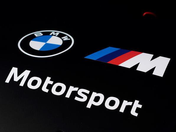 In welchen Rennserien wird sich BMW Motorsport künftig engagieren?