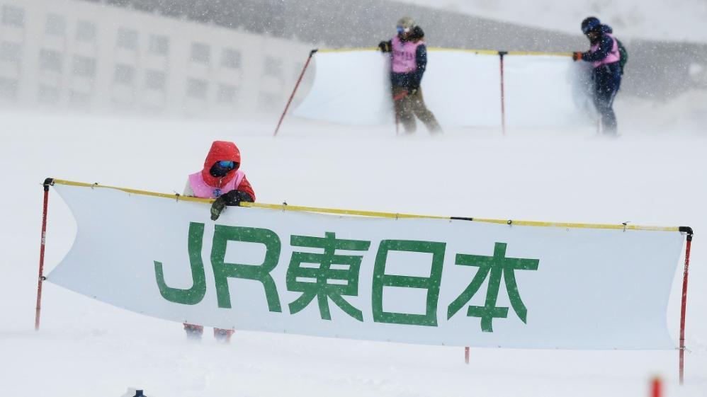Slalom in Naeba vom Winde verweht