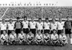 1985: Der WM-Kader der deutschen U16